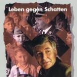 """Himmlers """"Schätze"""""""